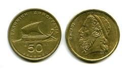 50 драхм Греция