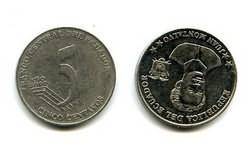 5 сентаво 2000 год Эквадор