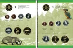 Набор монет Чувашии (красная книга)