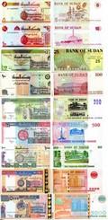 Набор банкнот Судана (9 штук)