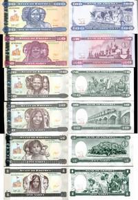 Набор банкнот Эритреи (6 бон)