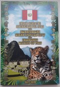 Альбом для набора монет Перу Красная книга