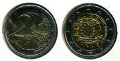 2 евро флаг Кипр 2015 год