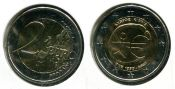 2 евро 10 лет союзу Кипр 2009 год