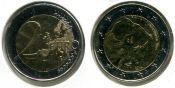 2 евро Независимость Мальта 2014 год
