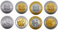 Набор монет Кении, животные 2018 год