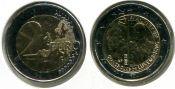 2 евро Вильгельм III Люксембург 2017 год