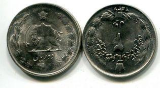 Иранские монеты - нумизматический онлайн каталог с фото и ценами ... | 175x315