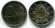 2 евро наличный Испания 2012 год