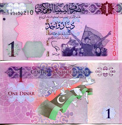1 динар Революция Ливия 2013 год