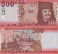 500 форинтов Венгрия 2018 год