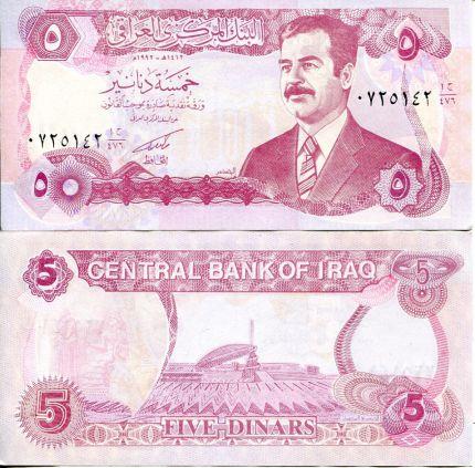 5 динар Саддам Хусейн Ирак 1994 год