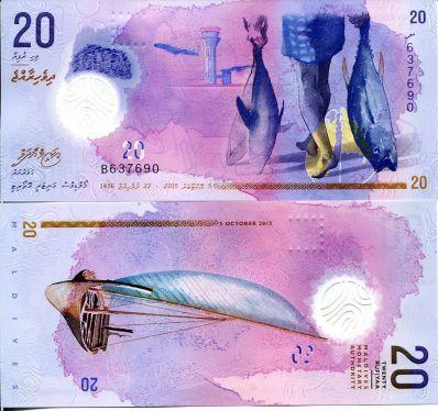20 руфий Мальдивы 2015 год