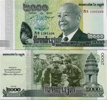 2000 риелей Нородом Сианук Камбоджа 2013 год