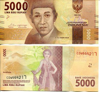 5000 рупий Индонезия 2016 год