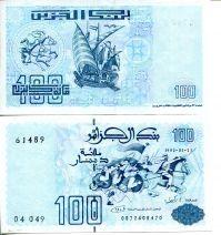 100 динар битва Алжир 1992 год