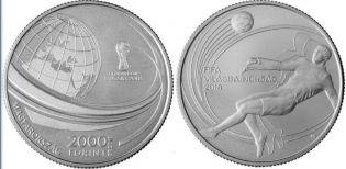 2000 форинтов Чемпионат мира по футболу в России, Венгрия 2018 год
