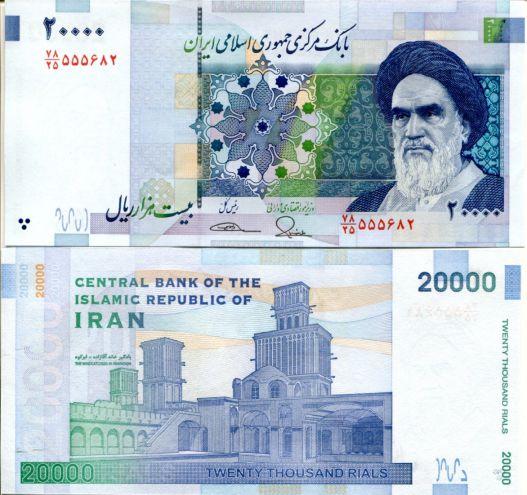 20000 риалов Иран 2014 год