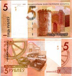 5 рублей Беларусь 2009 год