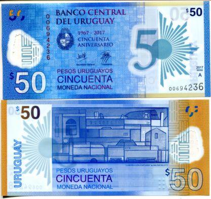 50 песо 50 лет банку Уругвай 2017 год
