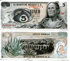 5 песо Мексика 1971 год