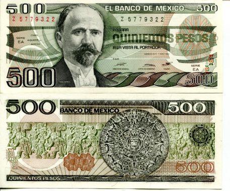 500 песо Мексика 1984 год