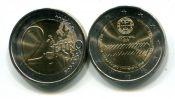 2 евро Декларация Португалия 2008 год