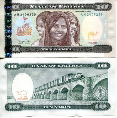10 накфа Эритрея 1997 год
