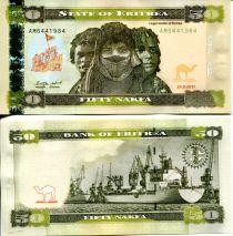 50 накфа Эритрея 2011 год