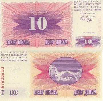 10 динар Босния и Герцеговина 1992 год