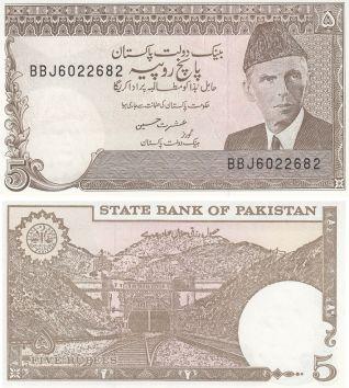 5 рупий Пакистан 1983-1984 год
