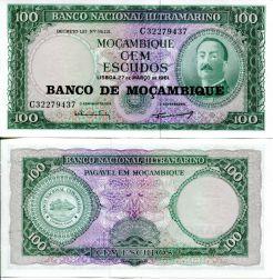 100 эскудо Мозамбик 1961 год