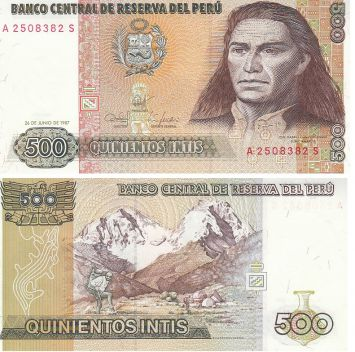 500 инти Перу 1987 год