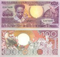 100 гульденов Антон де Кома Суринам 1986 год