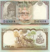 10 рупий Непал Король
