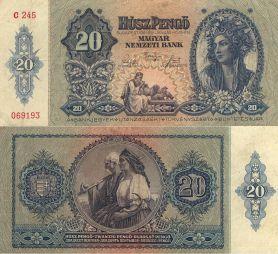 20 пенгё Венгрия 1941 год