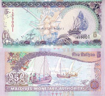 5 руфий Мальдивы 2011 год