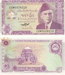 5 рупий 50 лет Независимости Пакистан 1997 год