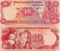 10 кардоба Никарагуа 1979 год