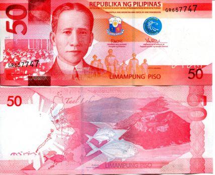 50 песо Серхио Осмена Филиппины 2017 год