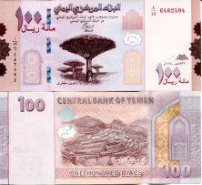 100 риалов драконовое дерево Йемен 2019 год