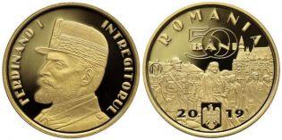 50 бани Король Фердинанд I Румыния 2019 год