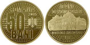 50 бани деноминация Румыния 2015 год