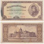 100000000 пенго парламент Венгрия 1946 год