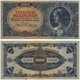 10000 милпенго Венгрия 1946 год