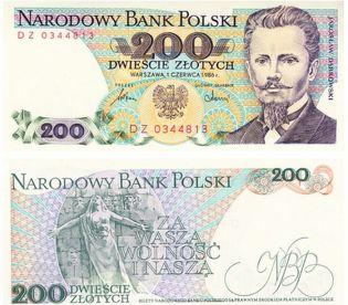 200 злотых Ярослав Домбровский Польша 1986 год