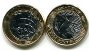 1 реал 25 лет введению валюты Бразилия 2019 год