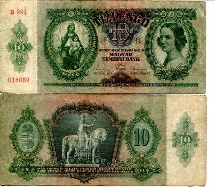 10 пенго Венгрия 1936 год