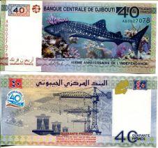 40 франков 40 лет независимости Джибути 2017 год