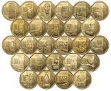 Набор монет Перу 26 штук Богатство и гордость